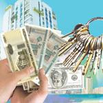 Установлен размер платы за аренду государственного коммерческого жилья