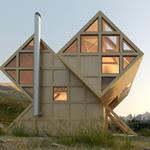 Дома со странной конструкцией