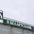 В Беларуси с 1 июля расширяются возможности получения одноразовых субсидий на жилье