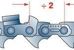 Пильные цепи для бензиновых и электрических пил