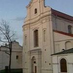 В историческом центре Минска введут 18 объектов