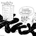 В Беларуси урегулирован вопрос об обязанностях дольщиков по оплате ЖКХ