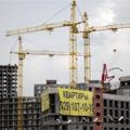 Кого выкинут из «очереди» на жилье и как будет проходить льготное кредитование в Беларуси?