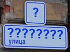 В Беларуси создана автоматизированная адресная система