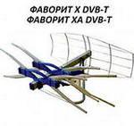 Телевизионные антенны цифрового телевидения ДМВ 470-790