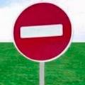 Земельных участков в Боровлянах больше нет, и в ближайшее время не будет