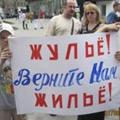 Как в Беларуси сдирают с дольщиков три шкуры