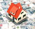 Рынок недвижимости: итоги кризиса, перспективы развития
