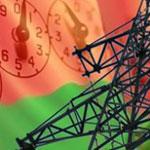 Беларусь введет лимиты энергопотребления для населения