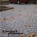 Новые голландские технологии пришли в Беларусь. Тротуарная плитка Сarpet Stones
