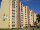 За пятилетку Беларусь нарастит объемы строительства жилых домов
