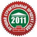 В кризис крупнейшие производители строительных материалов Беларуси планируют наращивать экспорт.