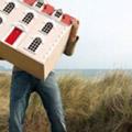 Налоги на недвижимость и землю останутся неизменными