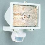 Настройка уличного освещения с датчиками движения