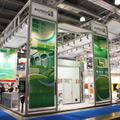 Белорусская компания «АЛЮТЕХ» представит на выставке «Будпрогресс-2012» весь ассортимент алюминиевых профильных систем.