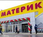 Покупка и выбор  красок, эмалей и антисептиков в Минске