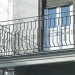 Балкон из бетонной плиты