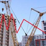Застройщики прогнозируют снижение темпов жилищного строительства