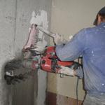 Если нужно просверлить бетон