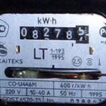 В Беларуси на 15,7 процентов повышаются тарифы на электроэнергию для населения