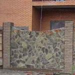 Каменные ограды