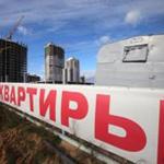 Цена квадратного метра жилья в Минске – почти полторы тысячи долларов